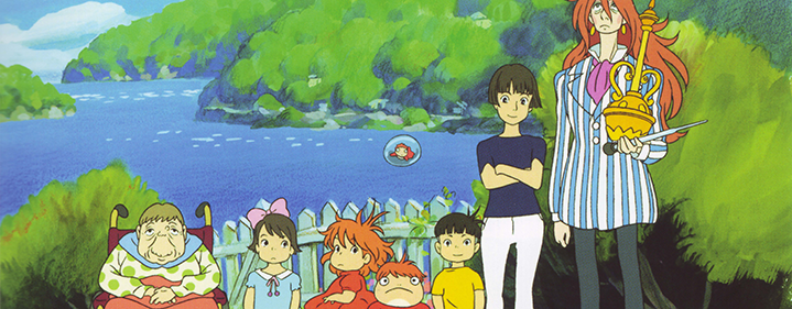 Gake no ue no Ponyo (Ponyo on the Cliff by the Sea) 2008 G