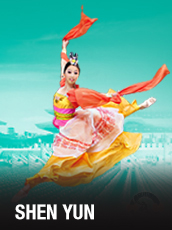 QPAC - Shen Yun - Concert Hall, QPAC - Tickets & Dining Packages