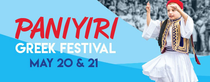 Paniyiri Festival 2017 1 Day Pass - Musgrave Park, Edmondstone St, South Brisbane - Tickets